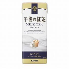 キリン 午後の紅茶 ミルクティー 250ml×24本