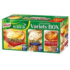 クノール カップスープバラエティボックス