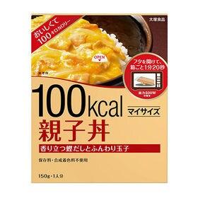 大塚食品 マイサイズ 親子丼 150g×30個