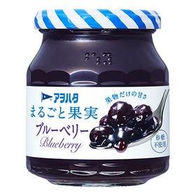アヲハタ まるごと果実 ブルーベリー 250g×6個