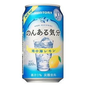 サントリー のんある気分地中海レモン缶 350ml×48本