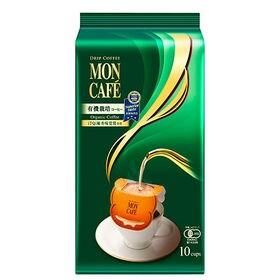 モンカフェ 有機栽培コーヒー 10袋×6個