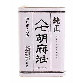 九鬼 ヤマシチ純正胡麻油 1600g×1個