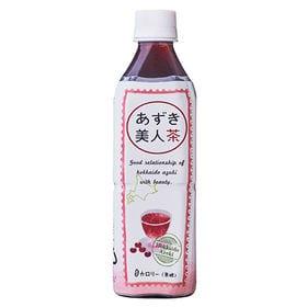 遠藤製餡 北海道産あずき美人茶 500ml×24本