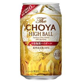 チョーヤ梅酒 TheCHOYA HIGHBALL 350ml...