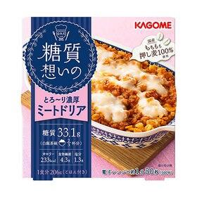 カゴメ 糖質想いの ミートドリア 206g×6個