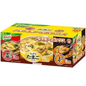 クノール フリーズドライスープ バラエティボックス 3種20食×2箱