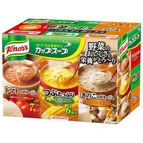 クノールカップスープ 野菜のポタージュ バラエティボックス ...