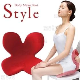 【レッド】MTG正規品/Body Make Seat Sty...