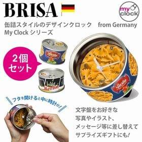 BRISA MyClock 缶詰クロック パスタ&ベルリン ...