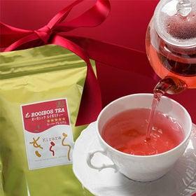 オーガニック ルイボスティー・スーパープレミアム ティーバッグ 100包 | とっても希少!ルイボスティー総生産量の0.3%しか採れない最高等級オーガニック茶葉使用