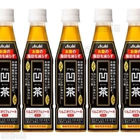 アサヒ 凹茶(ぼこちゃ) PET350ml<機能性表示食品>...