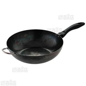 【28cm】使いやすい鉄いため鍋