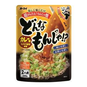 日本製粉 どんなもんじゃ!?カレー味 240g×24袋
