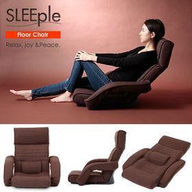 【ブラウン】ゆったりくつろげる肘掛付リクライニング座椅子(0324610)