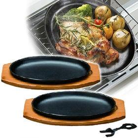 鉄鋳物大判ステーキ皿2枚組