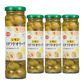[24個]S=Oレモンスタフドオリーブ 140g   柑橘系の味わいをアクセントにした新感覚のオリーブ!
