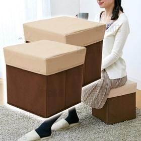 座れる収納ボックス×2個セット