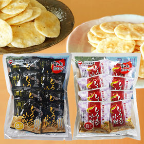 日の出屋製菓産業 しろえび小判 5パック入り 2種計16袋   富山湾の宝石、白えびを使って焼き上げたおいしいおせんべいです。 午後のひととき、お茶のお供に♪