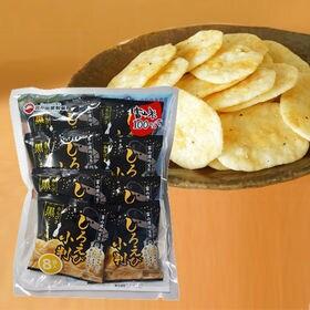 日の出屋製菓産業 しろえび小判 黒コショウ味 10パック×8袋   あらびき黒コショウがピリッとおいしい!!午後のひととき、お茶のお供に♪