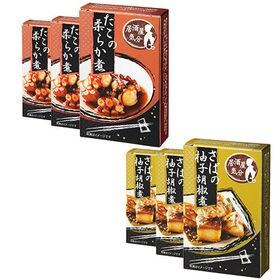 居酒屋気分 2種計24缶 たこの柔らか煮 / さばの柚子胡椒煮 | 日本酒や本格焼酎との相性抜群!