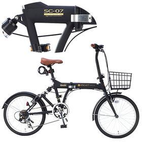 【マットブラック】折畳自転車20インチ6段ギア/リアサス/オールインワン(肉厚チューブ仕様)