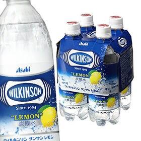 [24本]アサヒ飲料 ウィルキンソン タンサン レモン マルチパック 500ml | 刺激強めの本格レモン炭酸水