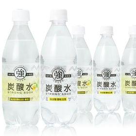 [計48本]強炭酸水 500ml プレーン / レモン | 今、注目の炭酸水!!疲労回復や美容効果などにオススメです!!