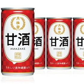 [60本]月桂冠 甘酒190g缶 | 日本人に不足している食物繊維を1本に2.8g含んだ機能性甘酒。