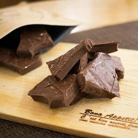 割れチョコミルク 250g   芳醇なカカオ感と、濃厚でいてすっきりとした甘さ、コクのあるミルク感