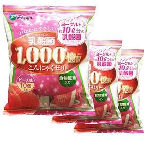 乳酸菌1,000億個こんにゃくゼリーピーチ 10個入×24袋 | 美味しく、手軽に乳酸菌を摂取!