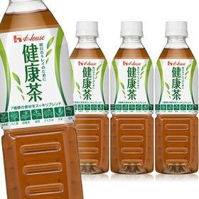 【48本】健康茶PET500ml