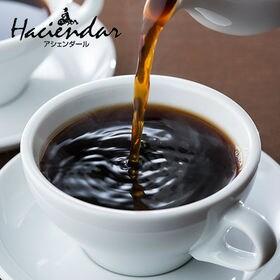 <アシェンダール>【豆】オリジナル特選ブレンド 250g×2袋 | 熟練の焙煎技師による最適にブレンドされたコーヒー豆をご注文受けてから焙煎。新鮮で香り豊かなコーヒーをご家庭で!
