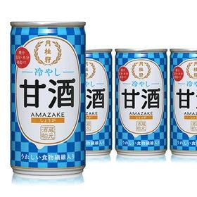 【60本】冷やし甘酒190g缶しょうが入