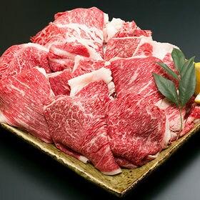 [計600g]松阪牛 すき焼き用うすぎり切落し   すき焼きといえば「松阪牛」。「松阪牛」といえばすき焼き!松阪牛で思う存分、すき焼きを堪能できるセット!