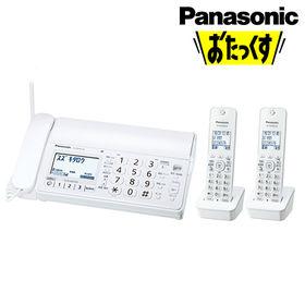 パナソニック(Panasonic)/デジタルコードレスFAX...