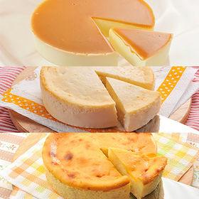 無添加チーズケーキ3種セット