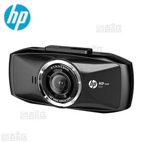 HP(ヒューレット・パッカード)/ドライブレコーダー(2.7...