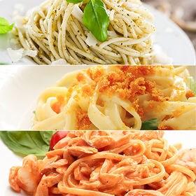生パスタ3種6食(スパゲティ、リングイネ、フェットチーネ、)各200g 計600g