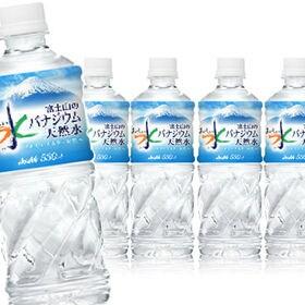 【24本】アサヒ おいしい水 富士山のバナジウム天然水 PET530ml