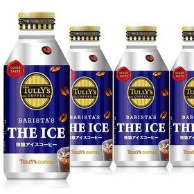【24超得】【48本】TULLY'S COFFEE BARISTA'S THE ICE 390ml