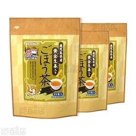 生姜入りごぼう茶