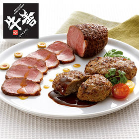 『焼肉 牛善』黒毛和牛ローストビーフ&ハンバーグセット|黒毛和牛専門店の大阪福島『焼肉 牛善』。和牛取扱歴25年の店長が監修した黒毛和牛。