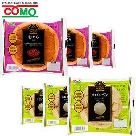 [計24個]コモ 食べ比べセット(おぐら小町×メロンパン) |コモ 人気のロングライフパンをぜひご賞味下さい!