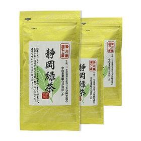 寿老園 中山茶業 静岡緑茶