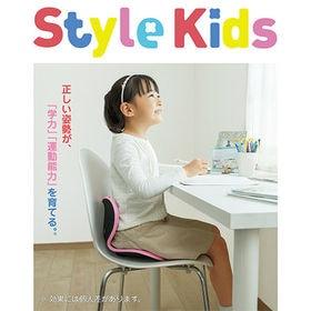 【ブルー】MTG正規品/Style Kids L(スタイルキ...