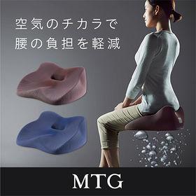 【ボルドーブラウン】MTG正規品/Style AIR(スタイ...