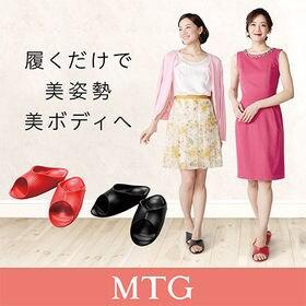 【レッド】MTG正規品/Style CoreWalk(スタイ...