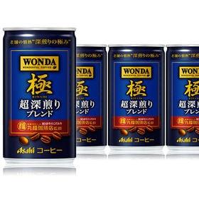 【60本】ワンダ 極 超深煎りブレンド缶185g