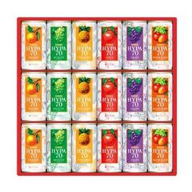 [18本入り×3箱]キリン ハイパー70% ギフトセットKHPS20 | スムーズなのどごしとやわらかな味わいで飲みやすい果汁70%